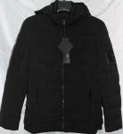 Мужская демисезонная куртка 811-1