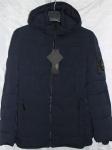 Мужская демисезонная куртка 811-3