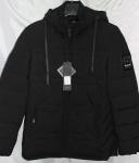 Мужская демисезонная куртка 812-3