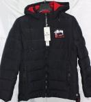 Мужская демисезонная куртка 1823-2