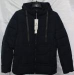 Мужская демисезонная куртка 1814-1