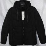 Мужская демисезонная куртка 1814-2