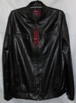 Мужская куртка кожзам Батал 52F-1