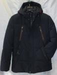 Зимние мужские куртки 807-1