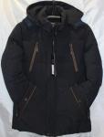 Зимние мужские куртки 807-2