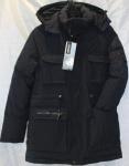 Зимние мужские куртки 1726-1