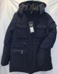 Зимние мужские куртки 1726-2