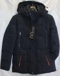 Зимние мужские куртки 806-1