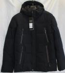 Зимние мужские куртки 1722-1