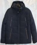 Зимние мужские куртки 1722-2