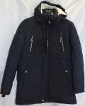 Зимние мужские куртки 701-1