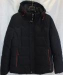 Зимние мужские куртки 805-2