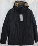 Зимние мужские куртки 8610-1