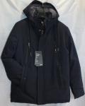 Зимние мужские куртки 8610-3