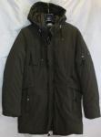 Зимние мужские куртки 8671-1