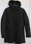 Зимние мужские куртки 8671-2