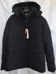 Зимние мужские куртки Батал 999-1