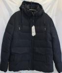 Зимние мужские куртки Батал 888-1