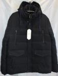 Зимние мужские куртки Батал 888-2