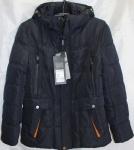 Детская зимняя куртка р. 38-46 918-2