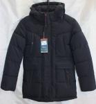 Детская зимняя куртка р. 140-164 QH-7-1