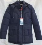 Детская зимняя куртка р. 140-164 QH-7-2