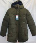 Детская зимняя куртка р. 134-158 QH-2-1