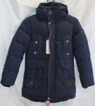 Детская зимняя куртка р. 134-158 QH-2-2