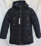 Детская зимняя куртка р. 134-158 QH-2-3