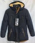 Детская зимняя куртка р. 38-46 1711-1