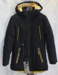 Детская зимняя куртка р. 38-46 1711-2