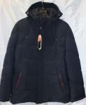 Зимние мужские куртки 1720-1