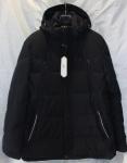 Зимние мужские куртки 1720-2