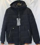 Зимние мужские куртки 1716-1