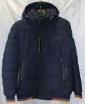 Зимние мужские куртки 1721-1