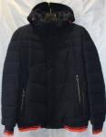 Зимние мужские куртки 1721-2