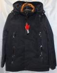 Зимние мужские куртки 6030-1