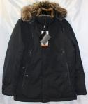Зимние мужские куртки 69015-1