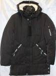 Зимние мужские куртки 702-1