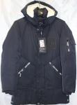 Зимние мужские куртки 702-2