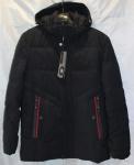 Зимние мужские куртки 1725-1