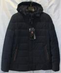 Зимние мужские куртки 802-1