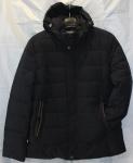 Зимние мужские куртки 802-2