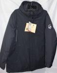 Зимние мужские куртки Батал 1803-3