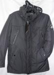 Зимние мужские куртки 1807-1