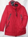 Зимние мужские куртки 1807-2
