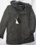 Зимние мужские куртки 1807-3