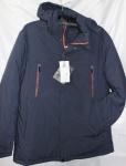 Зимние мужские куртки Батал FL-1708-2