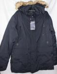 Зимние мужские куртки Батал D-9-1