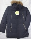 Зимняя куртка юниор от 12 до 17 лет